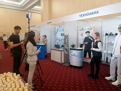 «Техноавиа» на Food Safety 2020